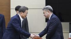 문 대통령, '신북방정책 전략' 보고받고 '실질적 성과' 요청