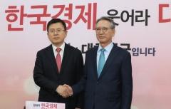 """김형오 한국당 공관위원장 """"한국형 국민경선제로 가야"""""""