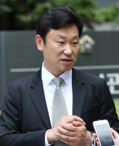 '노무현 전 대통령 사위' 곽상언 변호사 4·15 총선 출마 검토
