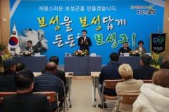 김철우 보성군수, 군민과의 공감대화 '성료'