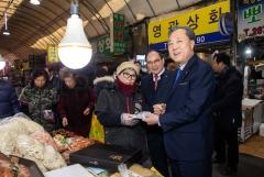 새마을금고중앙회, '전통시장 이용 활성화 사업' 추진