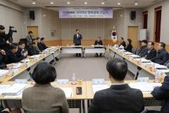 김삼호 광산구청장, 산단기업 대표와 간담회