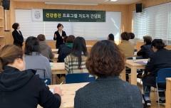 담양군, '1인 1운동 실천 건강증진 프로젝트' 추진