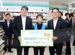 한국에너지공단, GS리테일과 '에너지절약 실천 문화 확산' MOU 체결