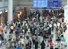 인천공항 면세점 사업설명회 개최…현대百 참여