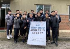 한국마사회, 서울대와 협력 '동계 말산업 교사직무연수과정 운영' 성료