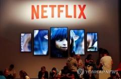 넷플릭스, 올해 콘텐츠에 20조 투자…2028년엔 30조