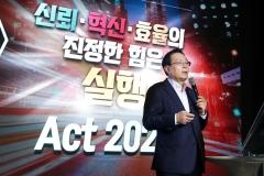 우리금융, 지난해 순익 '1.9조'…손태승, 출범 첫 해 '합격점'(종합)
