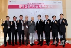 """정호영 LGD 사장 """"협력사와 같이 단계적 벽돌 쌓아야"""""""
