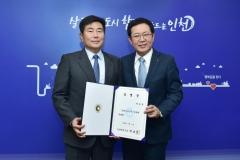 박남춘 인천시장, 이승우 신임 인천도시공사 사장에게 임명장 수여