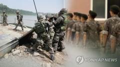 """대법 """"혼인금지 위반한 승려 군종장교 전역 처분 정당"""""""