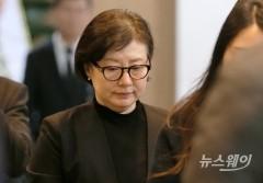 故 신격호 롯데 명예회장의 '샤롯데' 서미경 조문