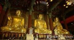 불교계 설선물로 '육포' 보낸 한국당…긴급 회수 소동