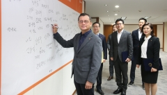 여승주 한화생명 사장, 윤리준법경영 서약