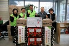 한림대강남성심병원, 소외된 이웃에 '사랑의 쌀 나눔' 봉사활동 펼쳐