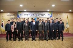 """인천도시공사 제11대 이승우 사장 취임...""""상생특별시 인천 건설 힘쓸 것"""""""