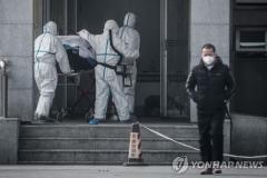 中 '우한 폐렴' 환자 217명…베이징·광둥 확산에 '비상'