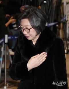 신격호 회장 조문 최은영 전 한진해운 사장, 신격호 명예회장 빈소 조문