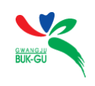 광주 북구, '2020년 청소년 특별지원사업' 대상자 모집