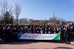농협은행 농업·공공금융부문. '2020년 사업추진 결의대회' 개최