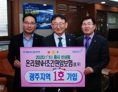 NH농협생명 방카 신상품 '온리원NH초간편암보험' 출시