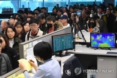中정부 '우한 봉쇄'에 한국 교민도 당혹…항공·열차편 운행 중단