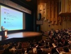 경기도일자리재단, '경기여성 취업지원금' 사업 참여자 교육