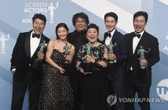 영화 '기생충' 미국영화배우조합 시상식서 작품상 수상