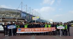 경주시 '불법옥외광고물 정비 캠페인' 실시