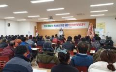 청도군, '명품 한재미나리' 손님맞이 태세 점검