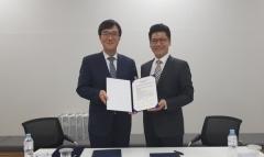 영남이공대, '재직자 산업체 위탁교육' 협약 체결