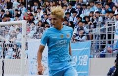 대구FC, 2020 시즌 새 주장으로 홍정운 임명