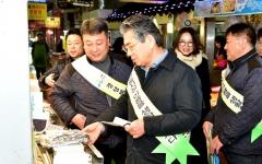 경북문화관광공사, 설맞이 '전통시장 장보기 행사' 가져
