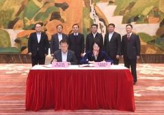 셀트리온, 중국 최대규모 바이오의약품 생산공장 설립 협약 체결