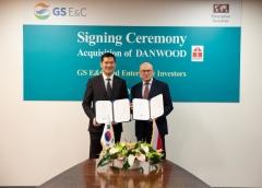 GS건설, 유럽·美 선진 모듈러 업체 3곳 인수
