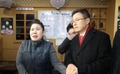 민주당에 이어 한국당도 '배달의민족 합병' 문제 제기
