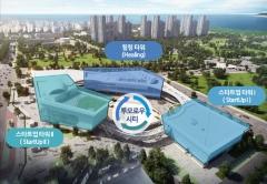 인천경제청, 스타트업 파크 민간 운영사 모집…조성 본격화