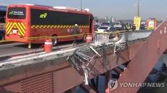 성산대교서 SUV 난간 뚫고 추락…40대 운전자 사망