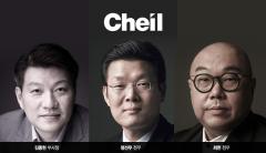 제일기획, 김종현 부사장 외 7명 승진…'성과주의' 인사