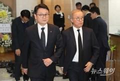 윤윤수 휠라 회장, 故 신격호 롯데 명예회장 빈소 조문