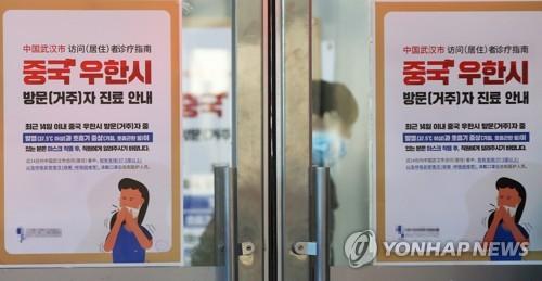 中, 우한 인근 '황강'도 봉쇄령…자정부터 철도 운영 중단
