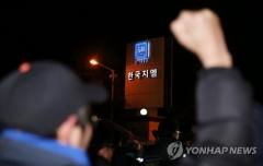 한국GM 창원공장 비정규직 해고 갈등 봉합…복직은 불투명(종합)