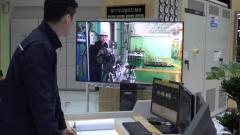 서부발전, 스마트 모바일 영상관제 시스템 구축 및 현장교육