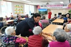최영조 경산시장, 사회복지시설 방문해 어르신 위문