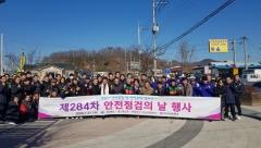 경북도, 설연휴 대비 전통시장 안전 캠페인 실시