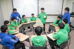 삼성전자의 교육 사회공헌 '삼성드림클래스'…겨울캠프 1600명 수료