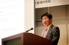이동훈 삼성디스플레이 사장, 14대 한국정보디스플레이학회장 선임
