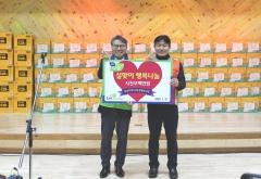 LH, 경자년 한 해 '소통과 참여' 사회공헌 지속