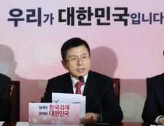 한국당, 공관위 회의 10일로…황교안, 직접 결단할까