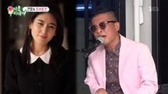 """가세연, 장지연 사생활 루머 폭로…김건모 측 """"법적 대응"""""""
